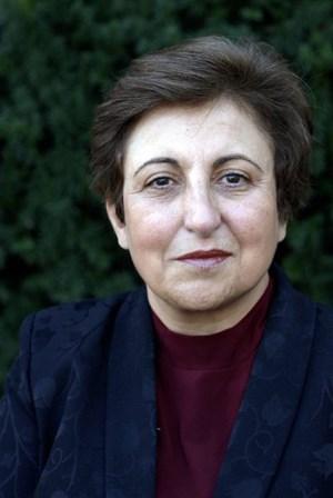 Thumbnail Iran Überwacht, gefoltert und weggesperrt 04 | © Privat/Shirin Ebadi