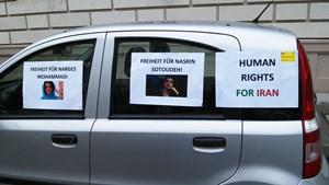 Thumbnail IranBotschaftAuto | © Amnesty-NW Frauenrechte