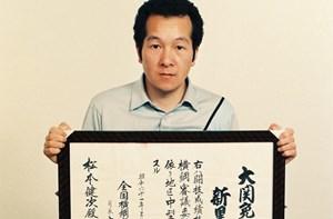 Thumbnail Matsumoto Kenji wurde in Japan zum Tode verurteilt. Trotz seiner psychischen Krankheit | © privat