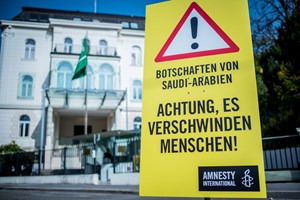 Thumbnail DSC 3488 | © Amnesty International/Christopher Glanzl