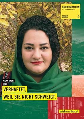 BM18 Poster Atena Daemi | © Privat (Atena Daemi)/Massimo Tobaldo (Wand)/Philipp Blaschke (Landschaft)