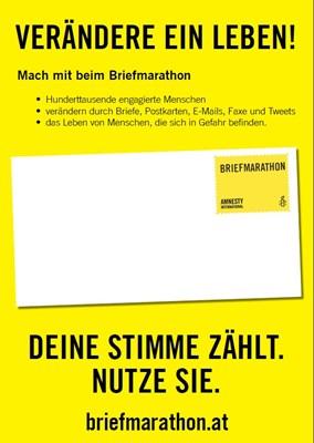 Birefmarathon 2018 Poster | © Amnesty International