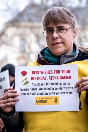 Thumbnail BDAY Atena 3   © Amnesty International/Christopher Glanzl