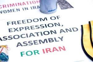 Thumbnail FreedomOfExpression Iran   © Amnesty International/Christopher Glanzl