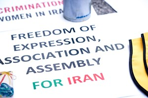 Thumbnail FreedomOfExpression Iran | © Amnesty International/Christopher Glanzl