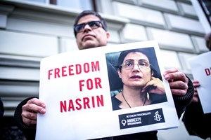 Thumbnail FreeNasrin 1   © Amnesty International/Christopher Glanzl