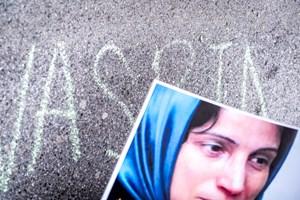 Thumbnail FreeNasrin 3 | © Amnesty International/Christopher Glanzl