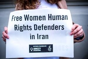 Thumbnail FreeWHRD Iran   © Amnesty International/Christopher Glanzl