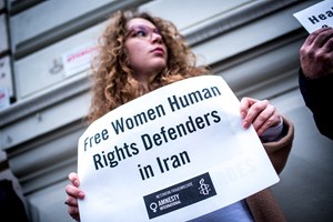 Thumbnail FreeWHRD Iran 2   © Amnesty International/Christopher Glanzl