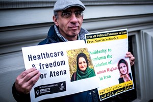 Thumbnail Iran Botschaft 4   © Amnesty International/Christopher Glanzl