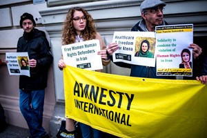 Thumbnail Iran Botschaft 6   © Amnesty International/Christopher Glanzl