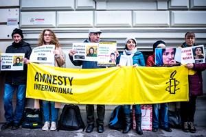 Thumbnail Iran Botschaft 8   © Amnesty International/Christopher Glanzl