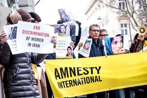 Thumbnail Iran Botschaft 27   © Amnesty International/Christopher Glanzl