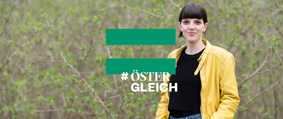 WebsiteHeader1500x700 Nicole Grün | © Fotos: Christoph Liebentritt, Logo: We Make / Amnesty International Österreich