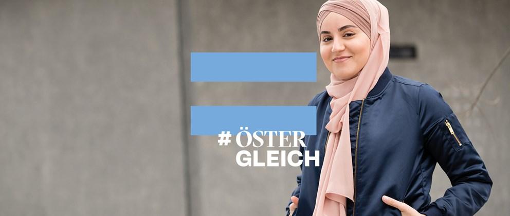 WebsiteHeader1500x700 Nour-Hellblau | © Fotos: Christoph Liebentritt, Logo: We Make / Amnesty International Österreich