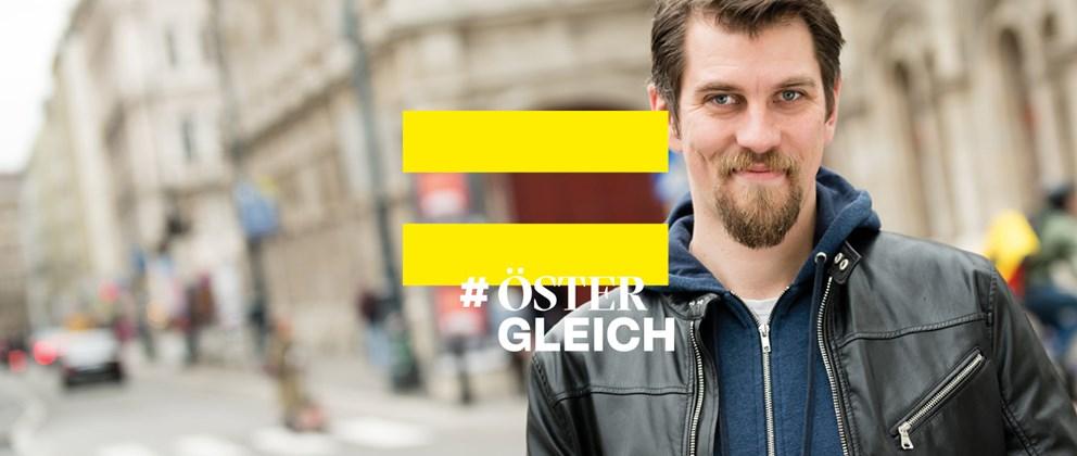 WebsiteHeader1500x700 Flo-Gelb | © Fotos: Christoph Liebentritt, Logo: We Make / Amnesty International Österreich