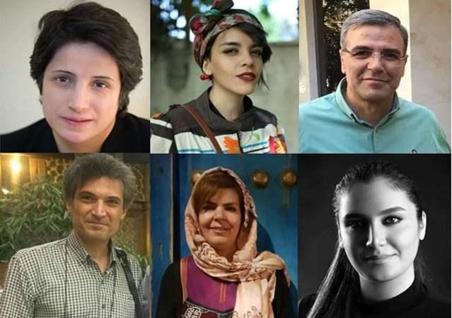Iran defener in detention | © Amnesty International