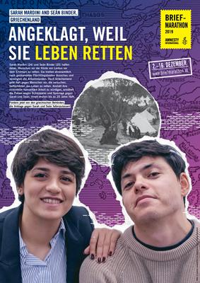 Plakat&Tischaufsteller sarah&Jean   © Amnesty International/Design: Gerda Decker