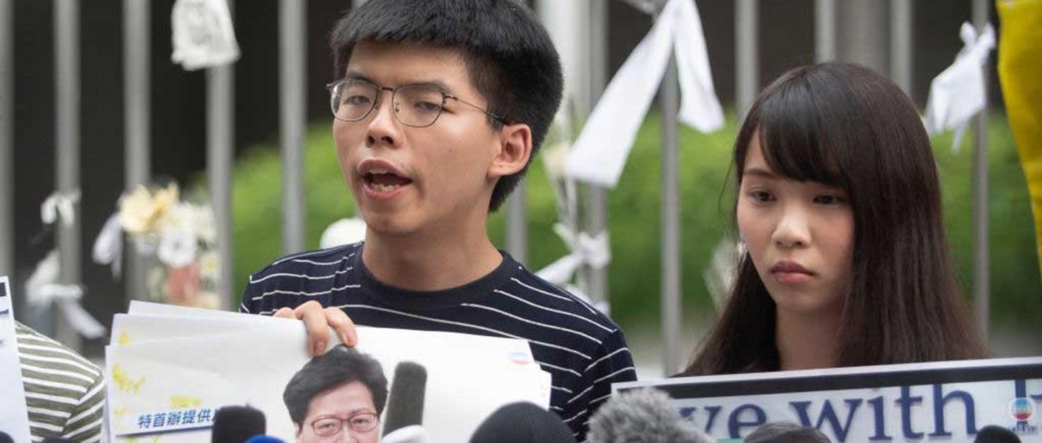264720-hongkong-protest-joshua-wong-agnes-chow | © 2019 Stephen J. Boitano